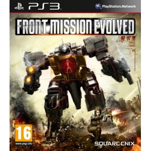 Front Mission Evolved (PS3)