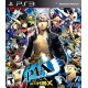P4A: Persona 4 Arena Ultimax (PS3)