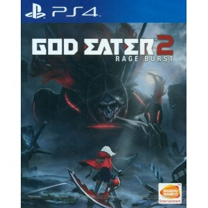 God Eater 2 Rage Burst (PS4)